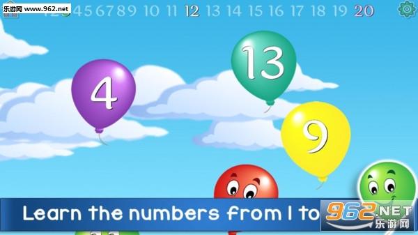 孩子们的气球安卓版v22.1_截图2