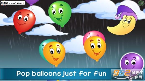 孩子们的气球安卓版v22.1_截图1