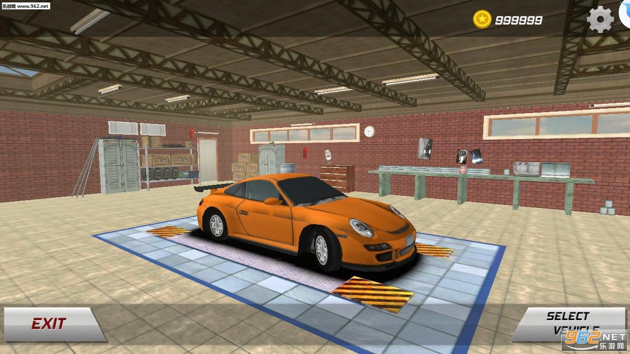 极限漂移赛车安卓版v1.0 手机版_截图0