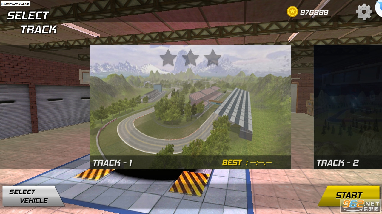 极限漂移赛车安卓版v1.0 手机版_截图3
