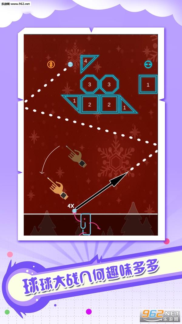 球球弹射大作战安卓版v1.0.1_截图0