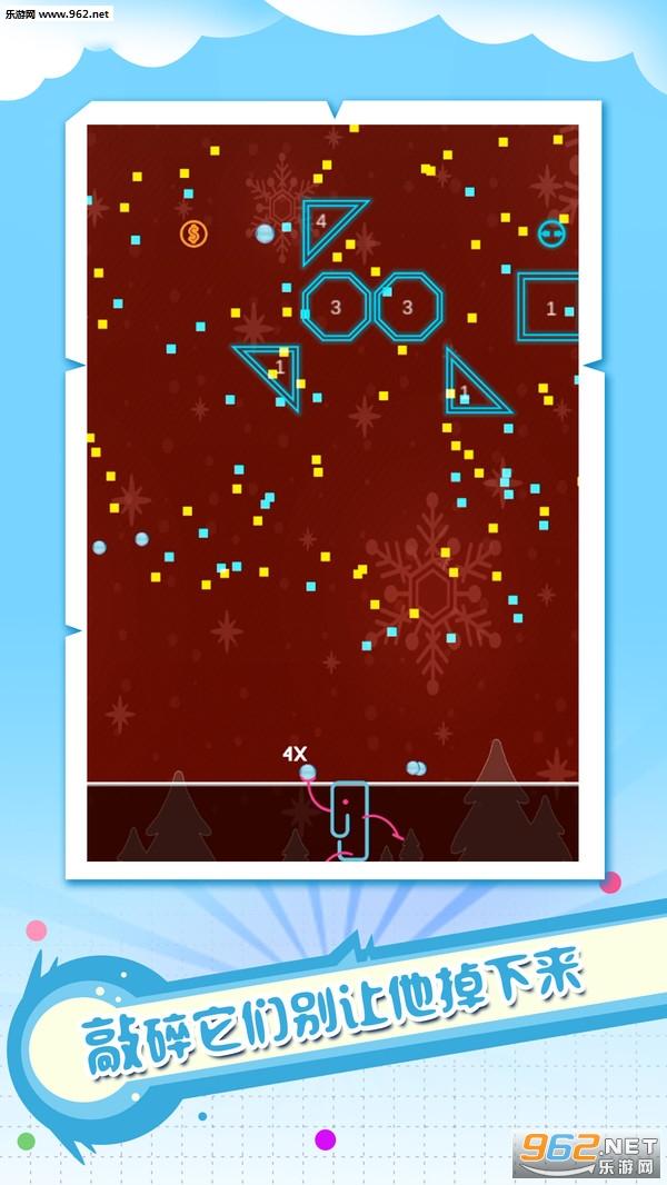 球球弹射大作战安卓版v1.0.1_截图1