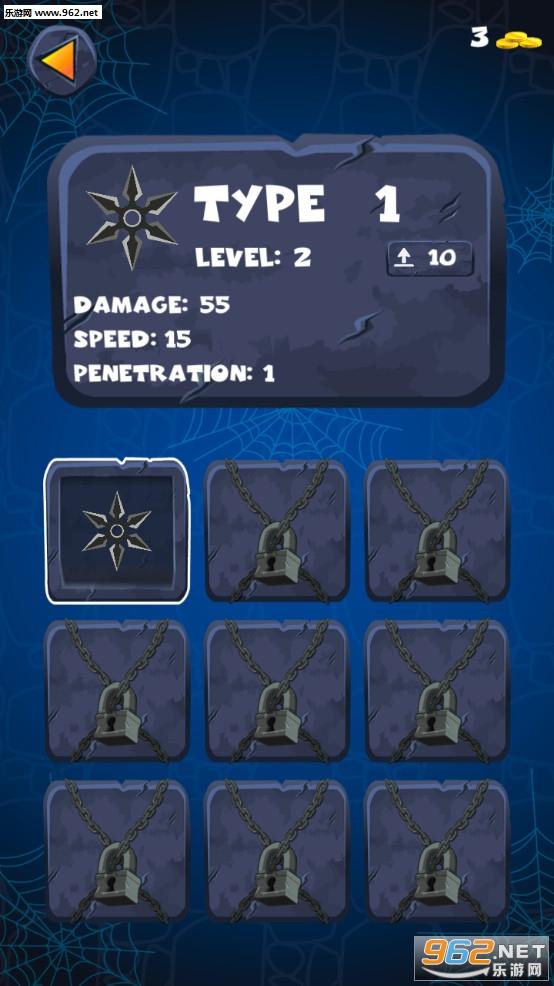 忍者与僵尸安卓版v1.1.5_截图2