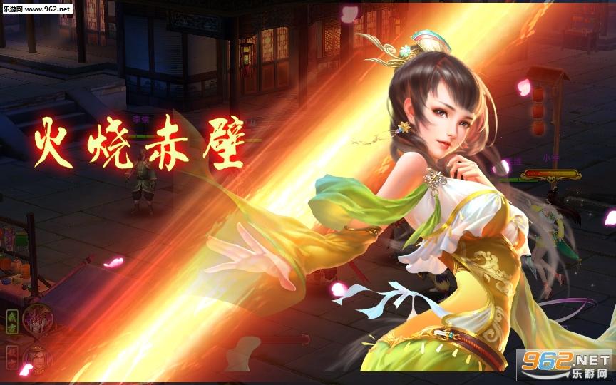 三国妖姬传手游v1.2.0_截图3