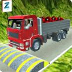 卡车司机模拟器3D安卓版