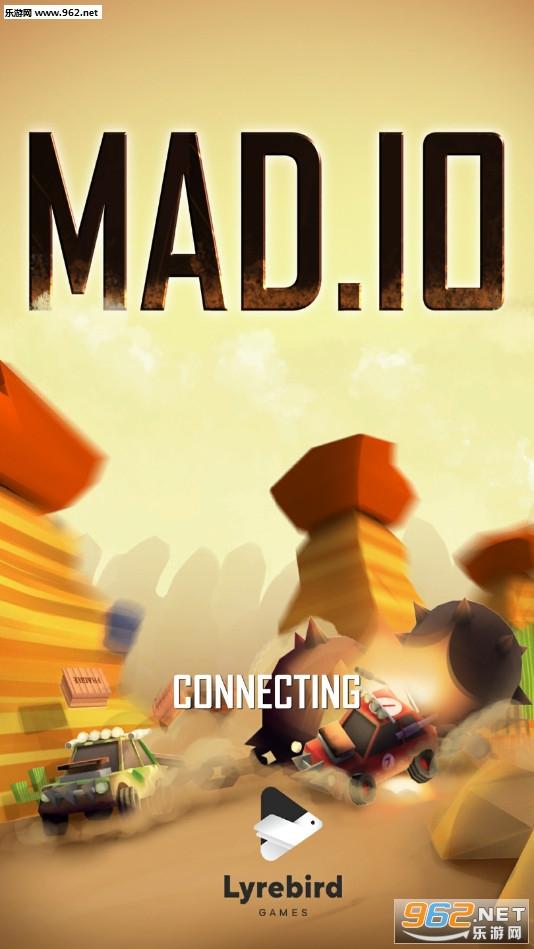 Mad.io安卓版v1.0.1截图0
