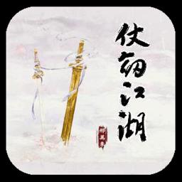 仗剑江湖MUD安卓版v1.0