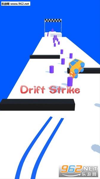 Drift Strike官方版