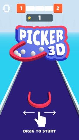 抖音Picker 3D游戏