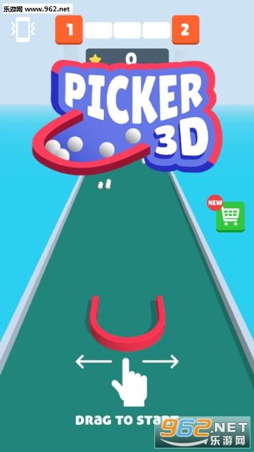 抖音Picker 3D安卓版