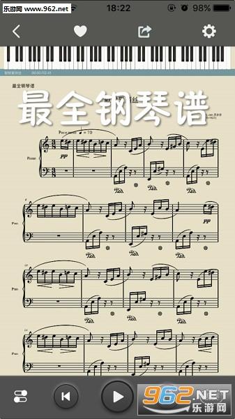 最全钢琴谱安卓版