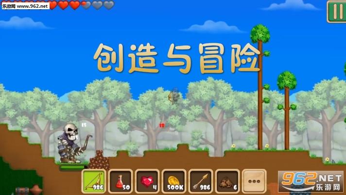 创造与冒险中文版