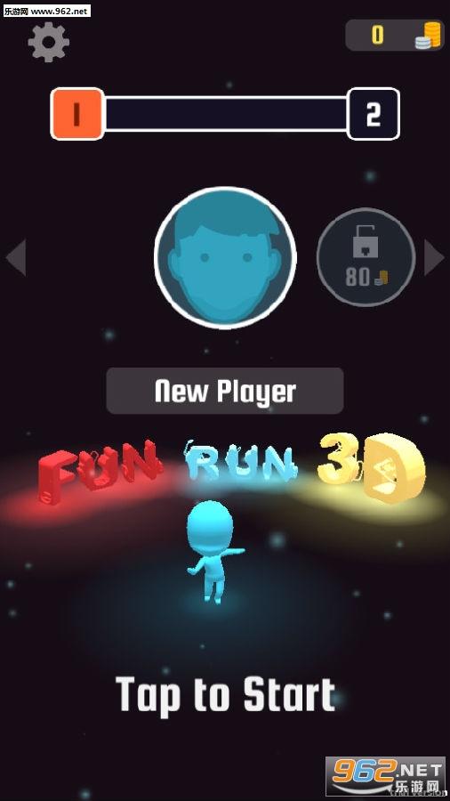 FUN RUN 3D正式版