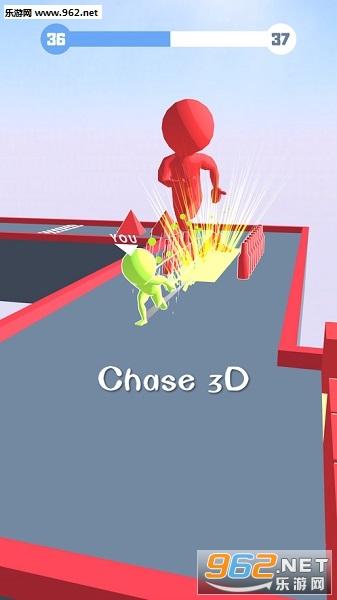 Chase 3D官方版