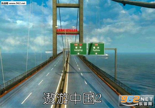 遨游中国2中文手机版
