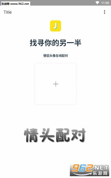 情�^配�ι衿�app
