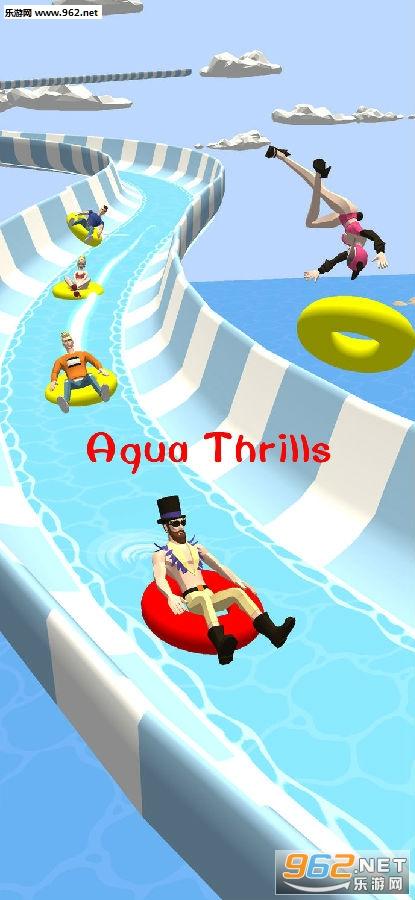 Aqua Thrills官方版