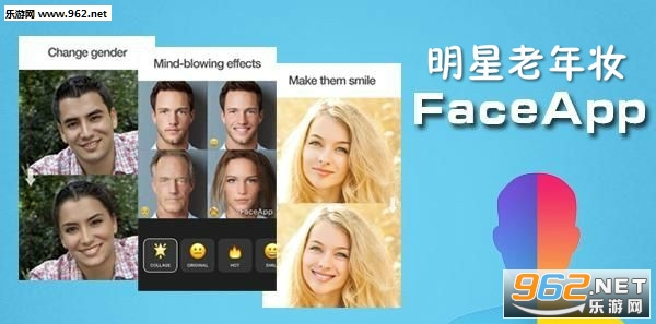 明星老年妆app