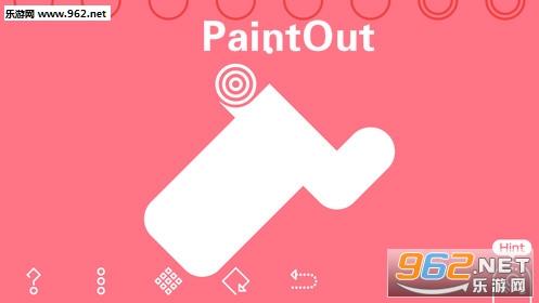 PaintOut官方版
