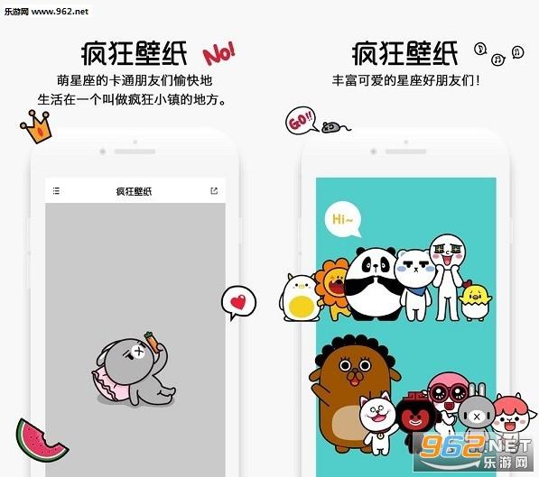 疯狂壁纸app苹果版