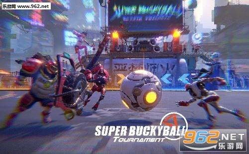 《超级巴基球》实机演示视频公布 角色技能介绍