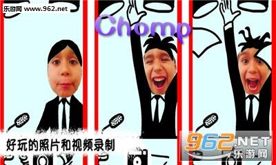 Chomp是什么软件 Chomp漫画人app下载地址