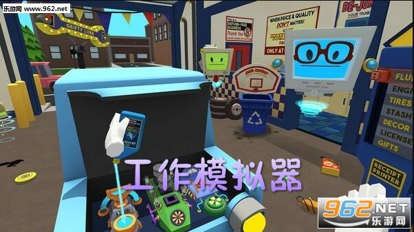 工作模拟器手机中文游戏