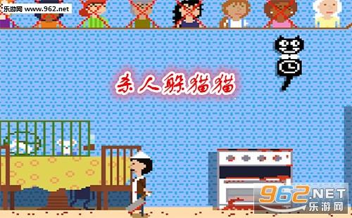 杀人躲猫猫游戏下载手机版 杀人躲猫猫在哪里下载