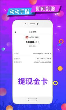 提现金卡贷款app