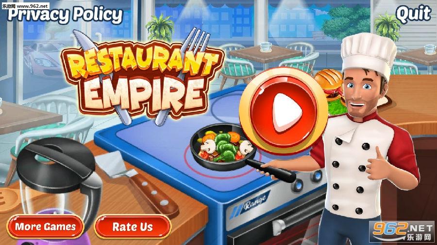 烹制餐厅帝国