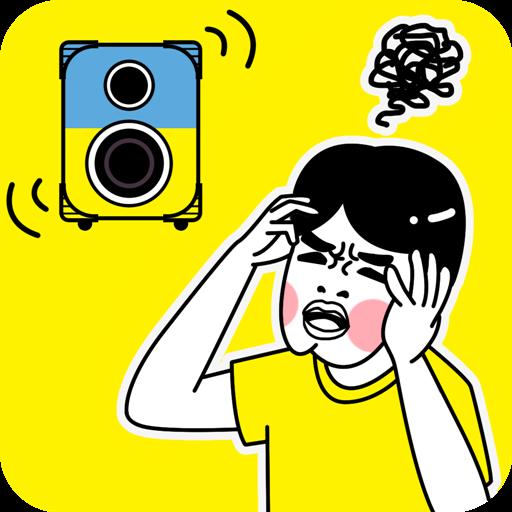 求求你们别跳了安卓版v1.0.0