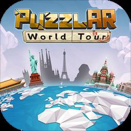 PuzzlAR手游v1.0.646