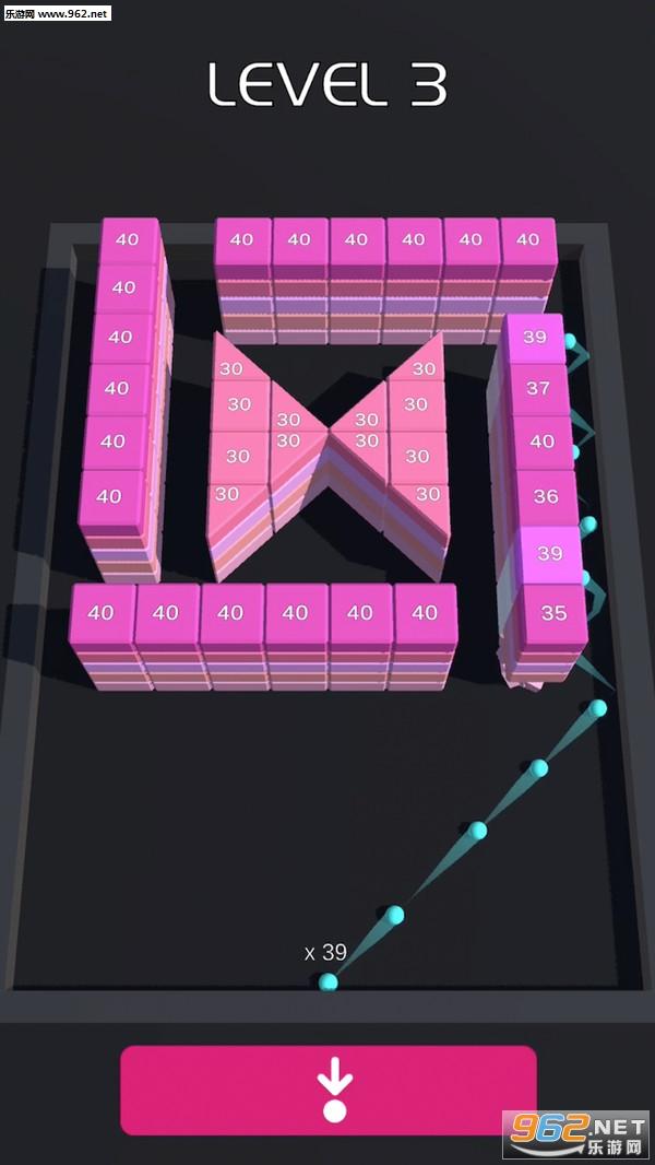打破砖块3D安卓版v1.3截图1