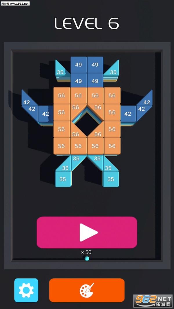 打破砖块3D安卓版v1.3截图2