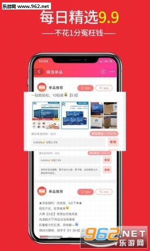 萌萌街appv0.0.51_截�D2