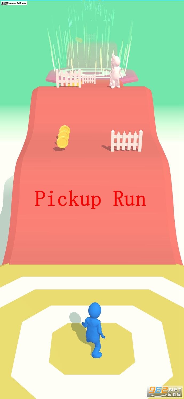 Pickup Run苹果版v1.0_截图0