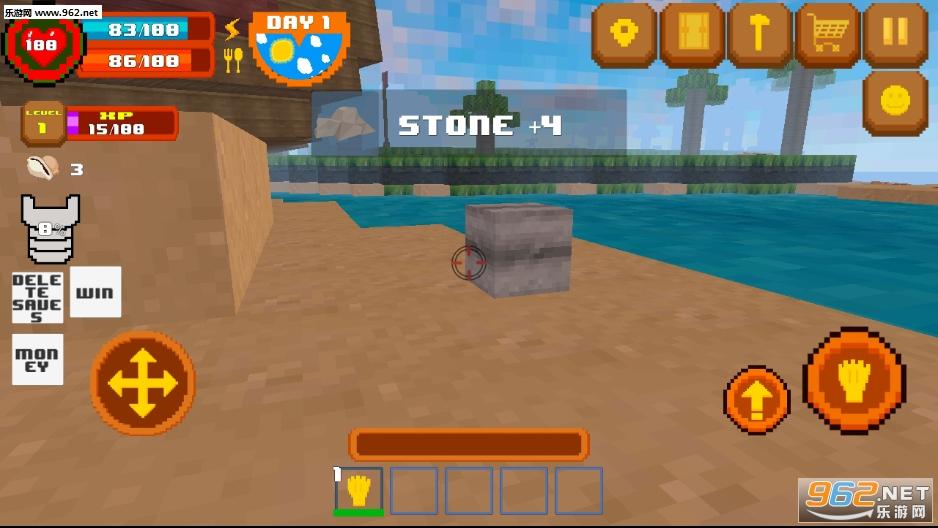 建设天堂岛渔港手游v1.0.0截图0
