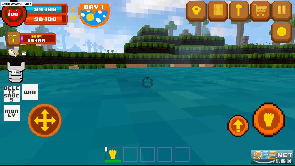 建设天堂岛渔港手游v1.0.0截图1