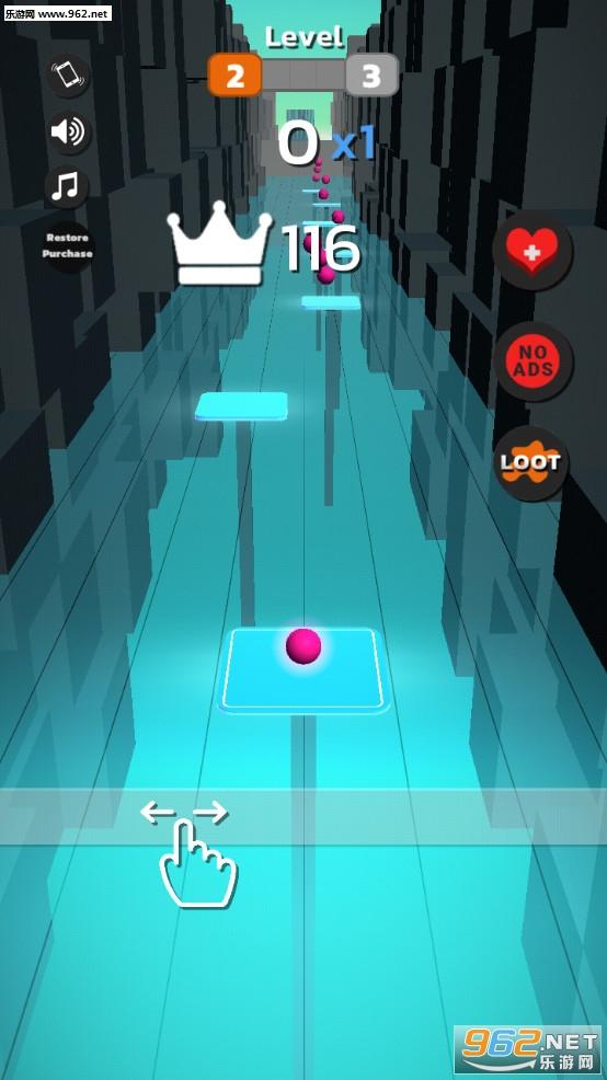 彩色跳舞球3D最新版v2.7_截图1