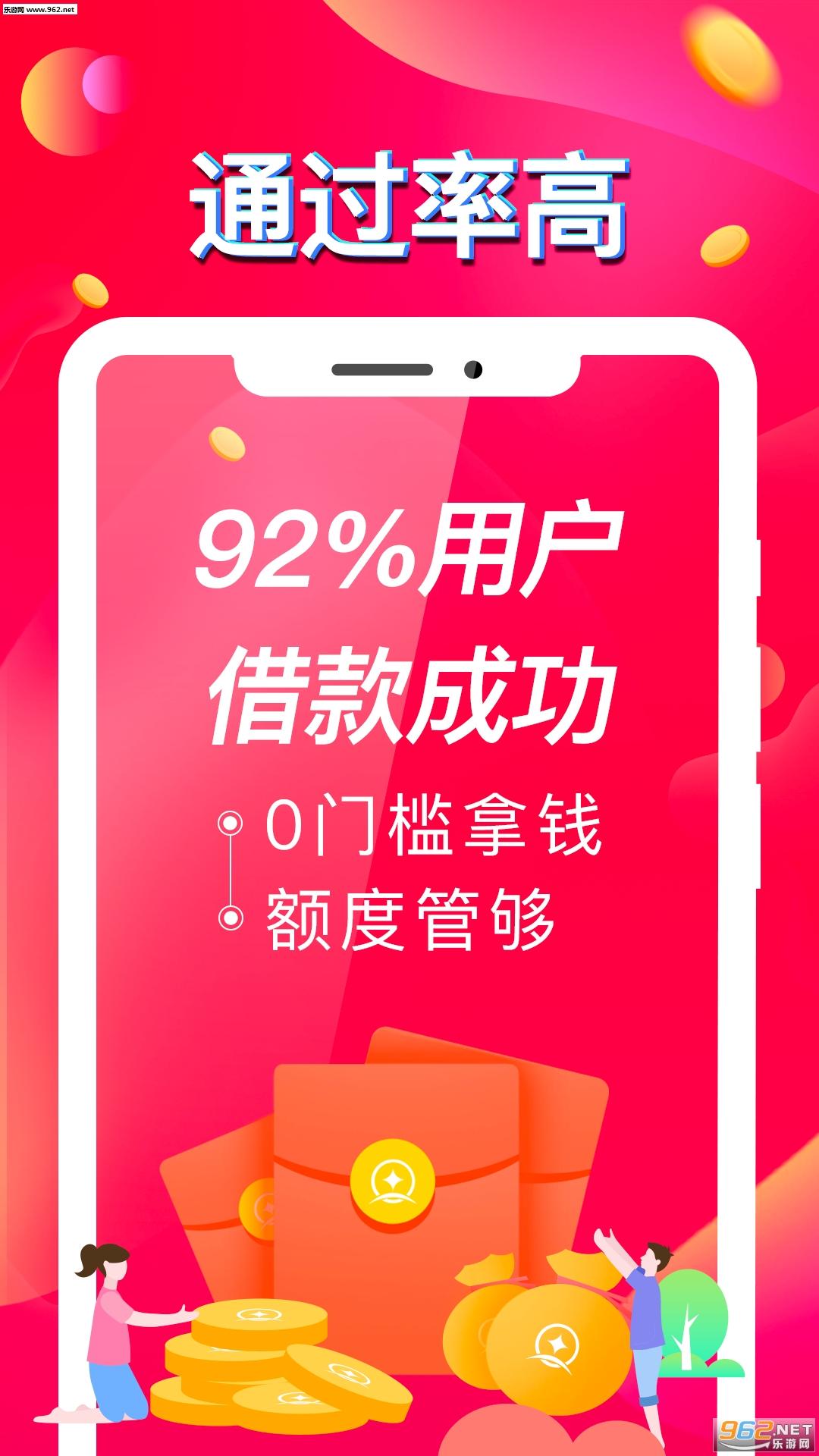番茄分期贷款appv1.0_截图2