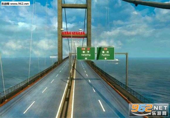 遨游中国2中文手机版v1.13_截图1