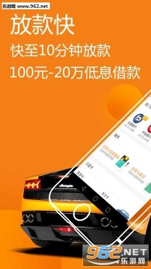 金田钱包贷款appv1.0_截图0