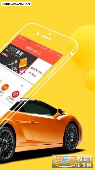 金田钱包贷款appv1.0_截图1
