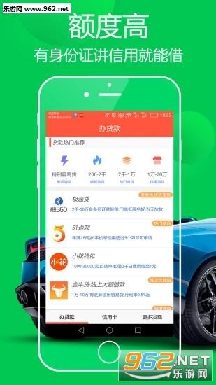 金田钱包贷款appv1.0_截图2