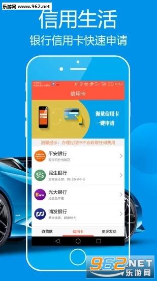 金田钱包贷款appv1.0_截图3