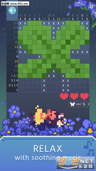 花园之外安卓版v1.1.4_截图0