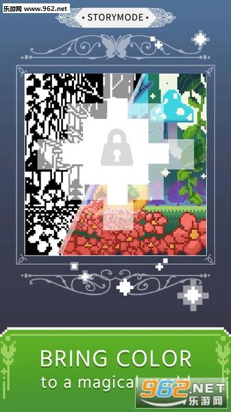 花园之外安卓版v1.1.4_截图1