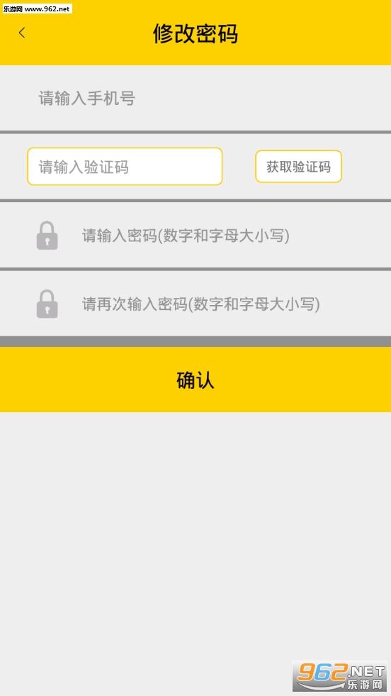 蜜罐管家appv1.0.0 安卓版_截图1