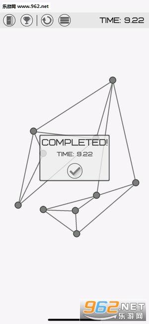 线路整顿手游v1.0_截图0