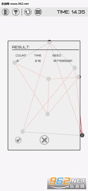 线路整顿手游v1.0_截图1